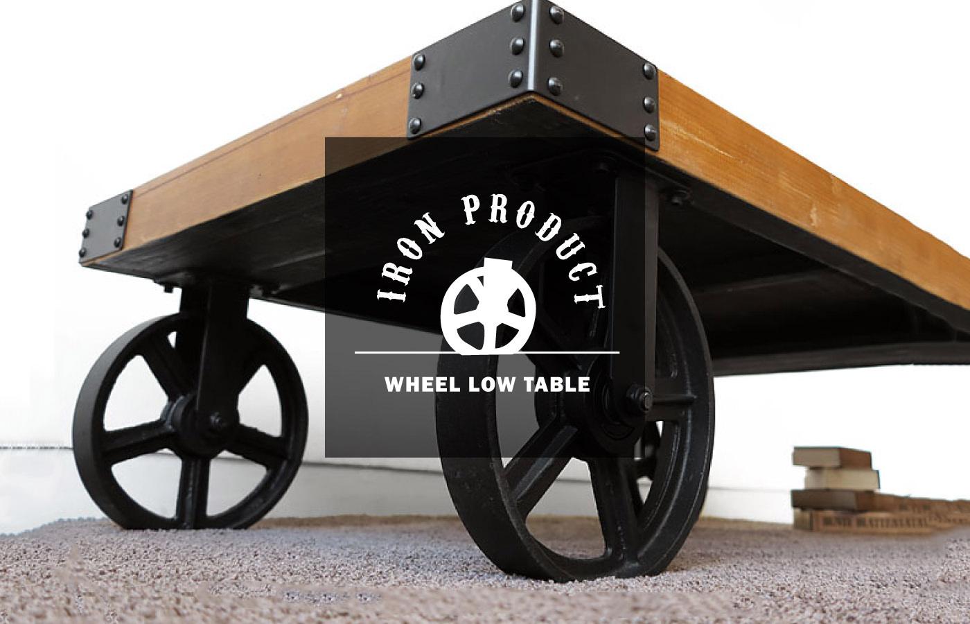 車輪付きローテーブル