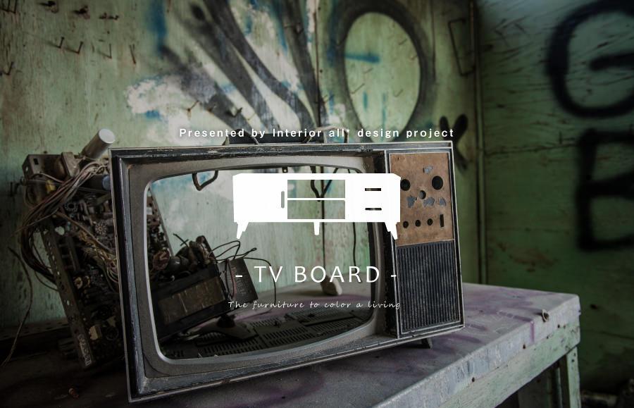 引き出し付き無垢テレビボードおすすめ特集