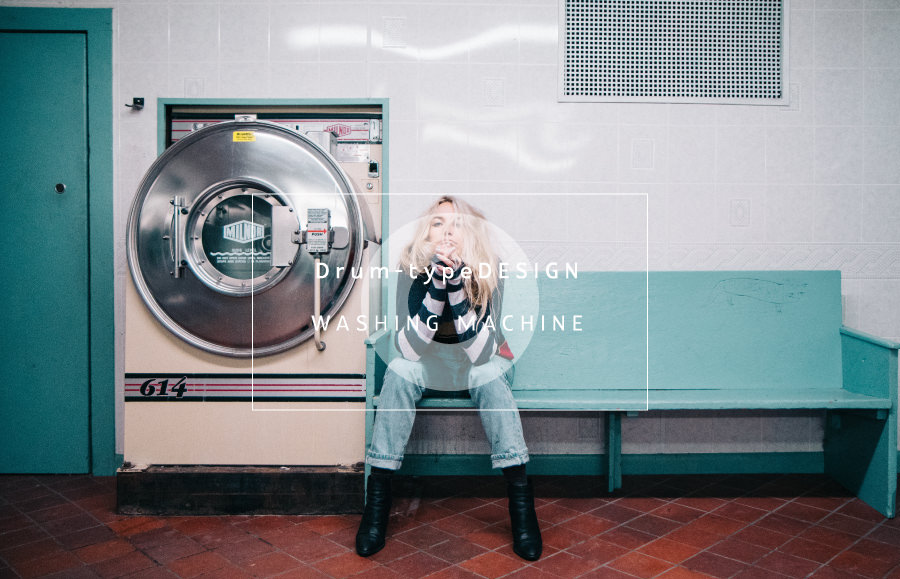 おしゃれなドラム式洗濯機おすすめ特集